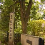 tonogaya-syoufuku 001