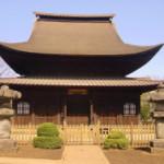tonogaya-syoufuku 005